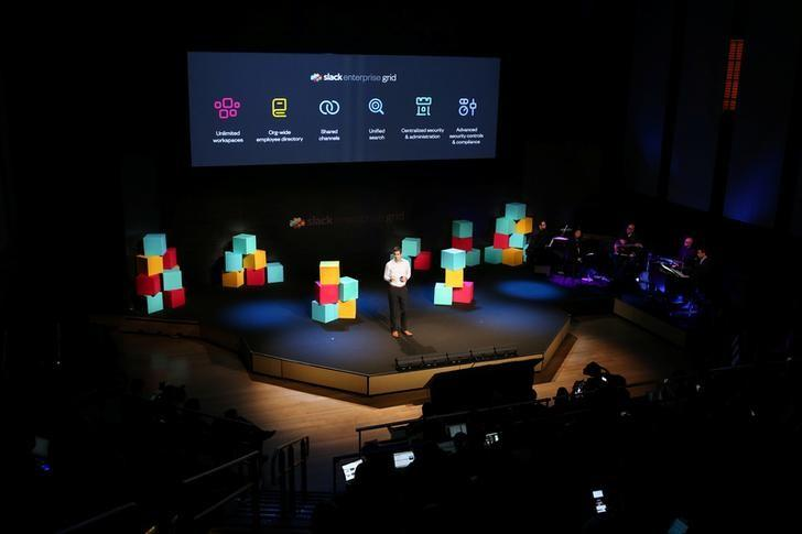 Ilan Frank, Head of Product at Slack, presents during the business messaging company's event in San Francisco, California, U.S. January 31, 2017. REUTERS/Beck Diefenbach/Files