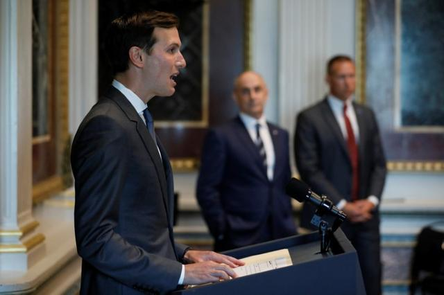 White House senior adviser Jared Kushner welcomes technology company leaders to a summit of the American Technology Council at the Eisenhower Executive Office Building in Washington, U.S. June 19, 2017.  REUTERS/Jonathan Ernst