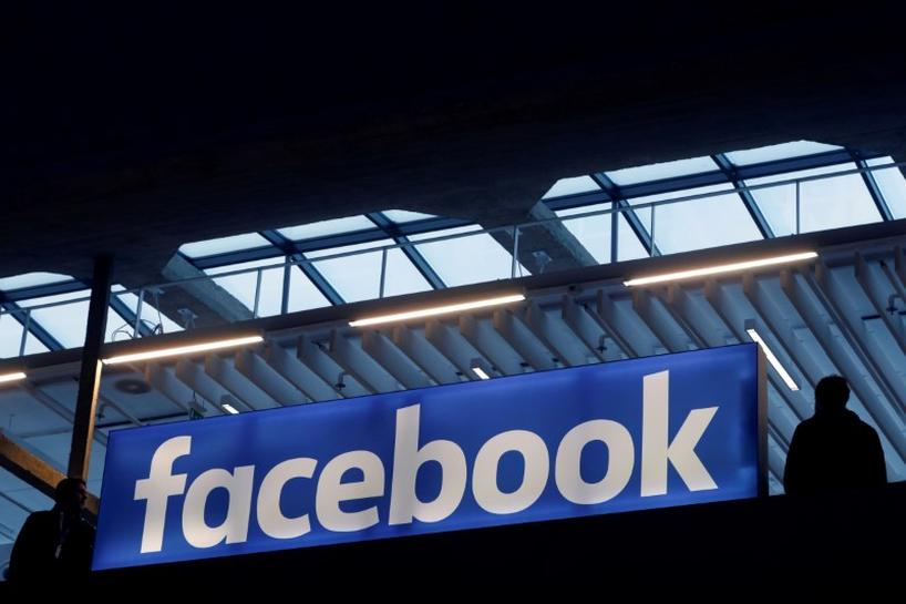 Facebook gets Indonesia nod for local unit, country's investment chief says