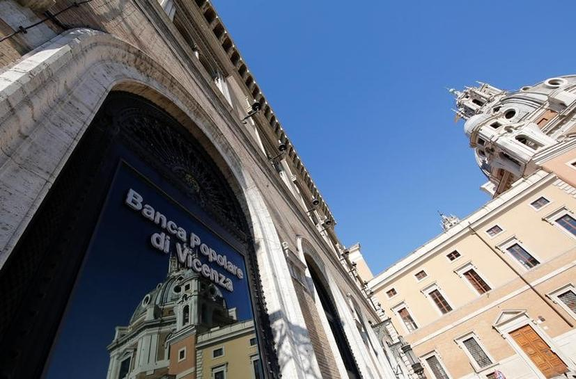 Italy holds emergency cabinet meeting over Veneto banks