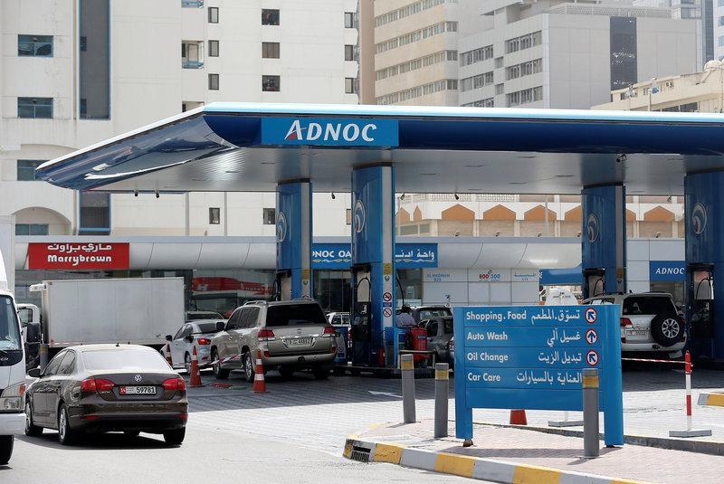 Abu Dhabi oil firm ADNOC catches regional listing bug - Reuters