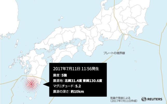 7月11日、気象庁によると午前11時56分ごろ、鹿児島県薩摩地方で震度5強の地震が観測された(2017年 ロイター)