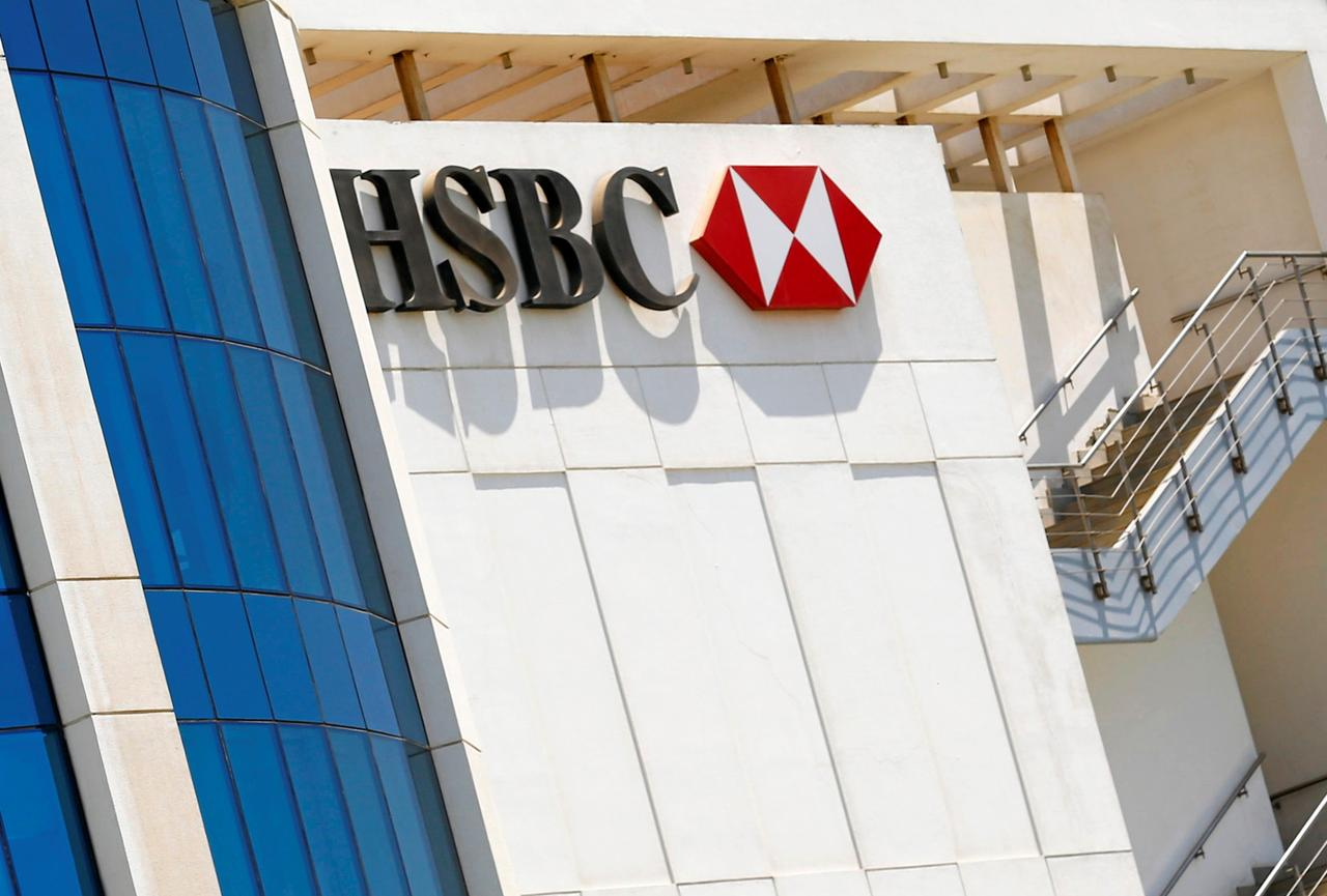 HSBC begins payouts to some of small UK firms whose accounts it