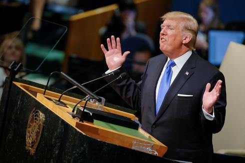 Trump addresses U.N. General Assembly