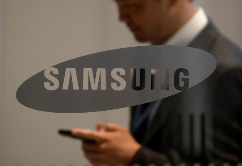 Samsung Electronics on track for record third quarter as chips soar