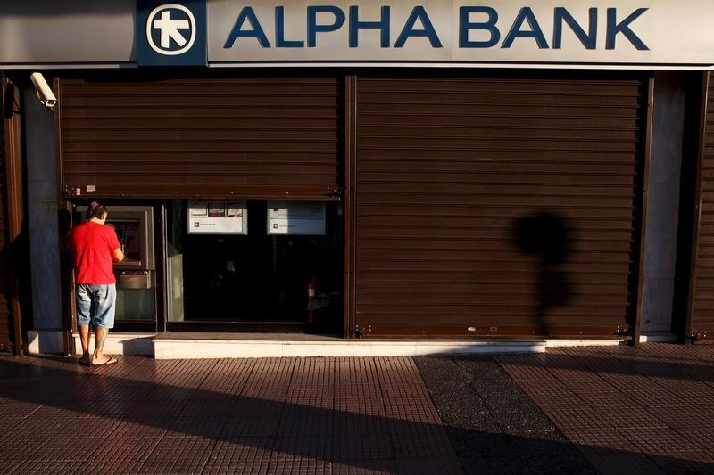 Exclusive: Greek banks plan record sale of bad loans as