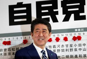 Abe's big election win