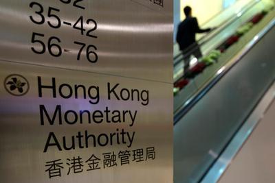 Hong Kong, Singapore to link up trade finance blockchain platforms