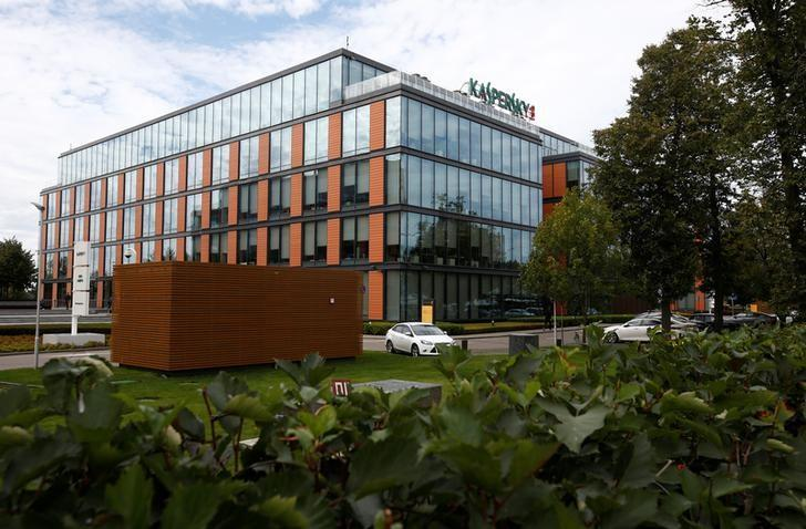 Kaspersky says it obtained suspected NSA hacking code from