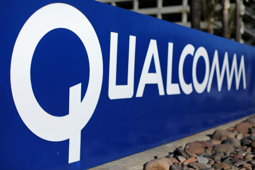 c1c4d8eb0157 bgr.in Qualcomm rejects Broadcom s  103-billion takeover bid