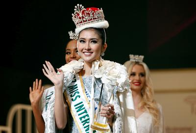Miss International Beauty Pageant