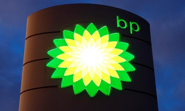 Iraq, BP to sign deal to boost Kirkuk oil production capacity - Reuters