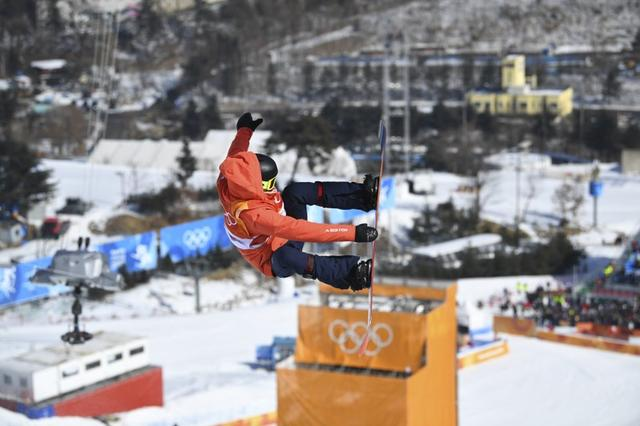 Snowboarding - Pyeongchang 2018 Winter Olympics - Women's Halfpipe Finals - Phoenix Snow Park - Pyeongchang, South Korea - February 13, 2018 - Mirabelle Thovex of France competes. REUTERS/Dylan Martinez