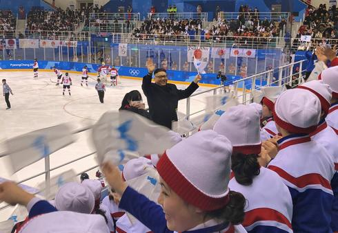 Kim Jong Un lookalike crashes Pyeongchang