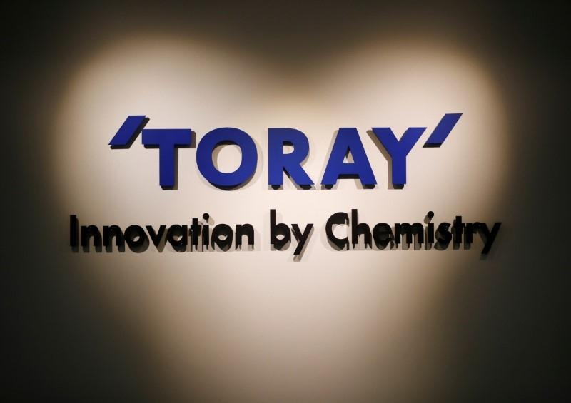 Japan's Toray to buy TenCate to boost carbon-fiber business - Reuters