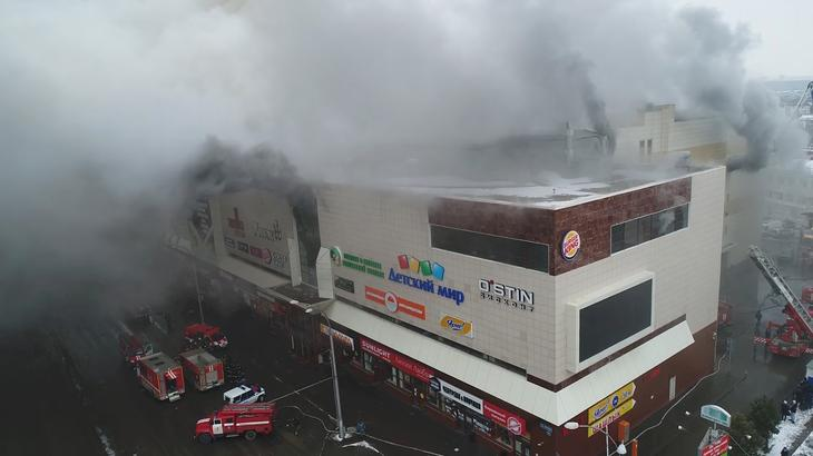 Deadly fire at Russian shopping mall