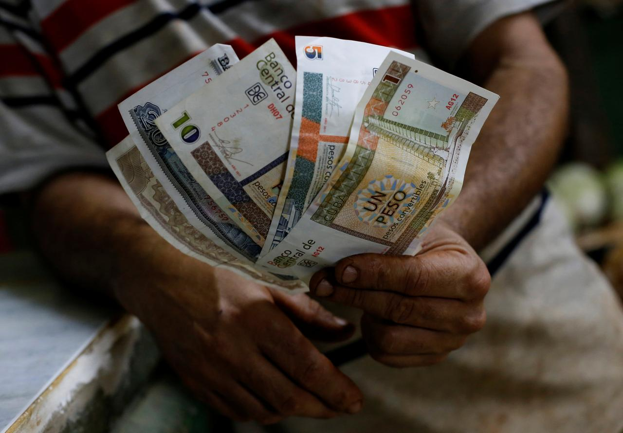 Cuba Quashes Rumors Currency Unification Around Corner 2 Min Read