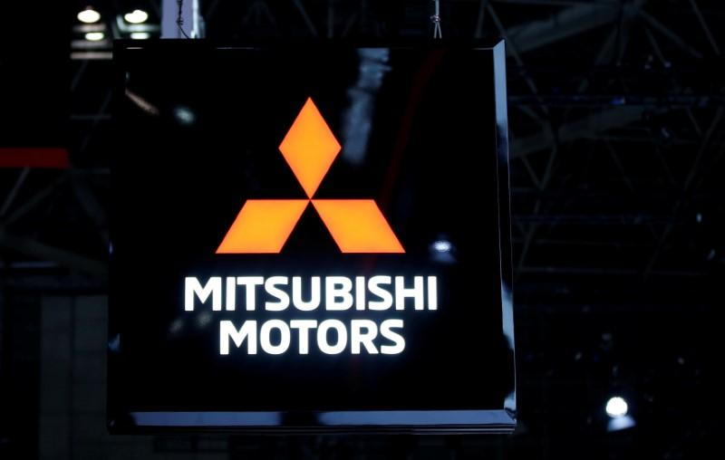 Mitsubishi recalls 86,620 Outlander cars in Russia: watchdog
