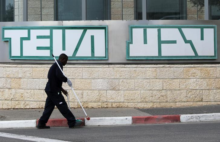 0ffcdf909 Teva Pharm to close plant in Israel after no buyer found - Reuters
