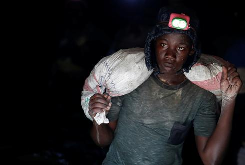 Mining for Congo's gold