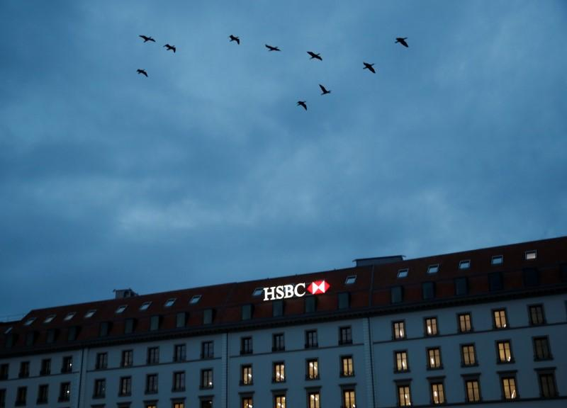 HSBC says performs first trade finance deal using single blockchain