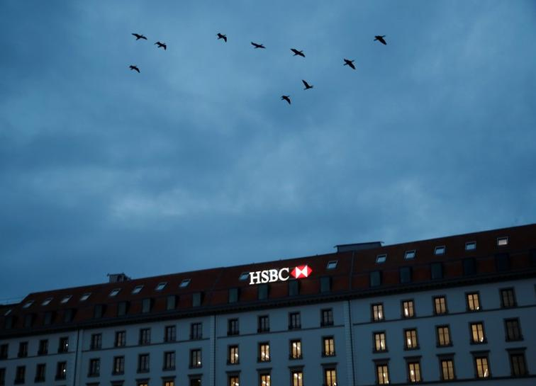HSBC says performs first trade finance deal using single