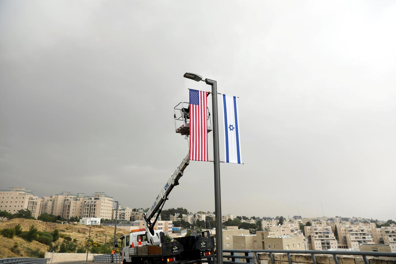 U S  Jerusalem embassy lies 'at the end of the world' - Reuters