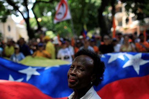Hundreds protest against 'fixed' Venezuela election
