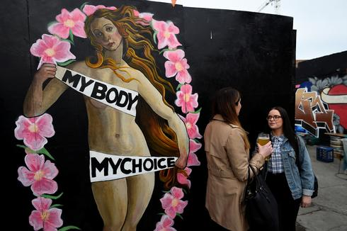Ireland's abortion referendum