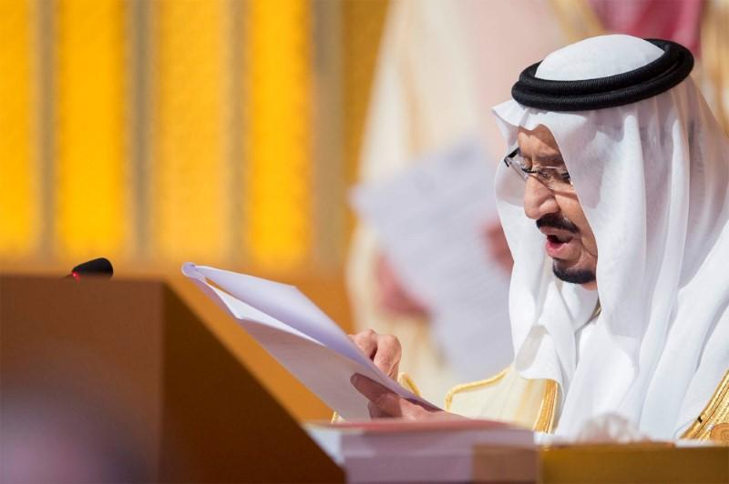 Saudi king said will boost oil output if needed thumbnail