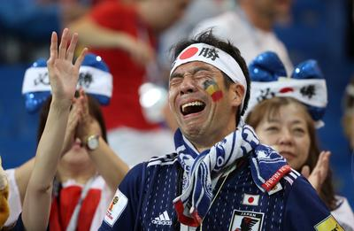 Sad World Cup fans