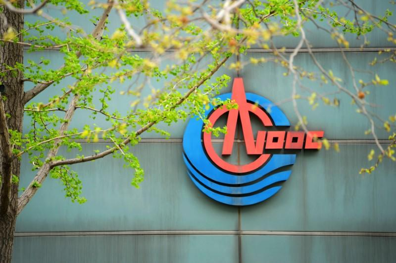 The logo of China National Offshore Oil Corp (CNOOC) is pictured at its headquarters in Beijing, China April 4, 2018. Stringer