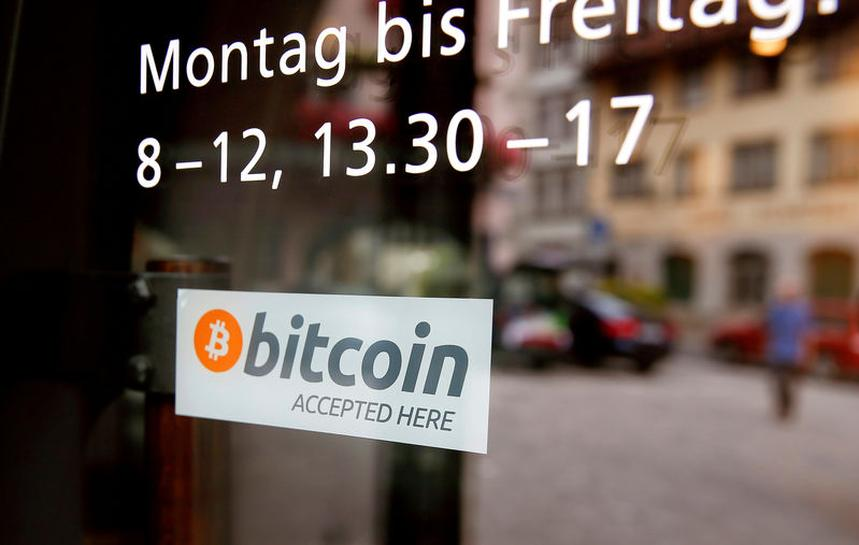 reuters.com - Reuters Editorial - Switzerland seeks to regain cryptocurrency crown