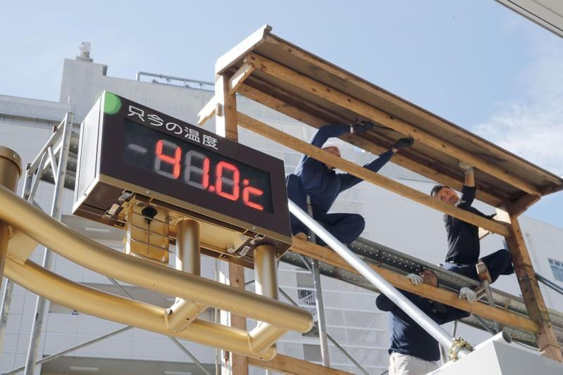 A temperature indicator measures 41.0 degrees Celsius in Kumagaya, north of Tokyo, Japan, in this photo taken by Kyodo July 23. 2018.  Kyodo/via