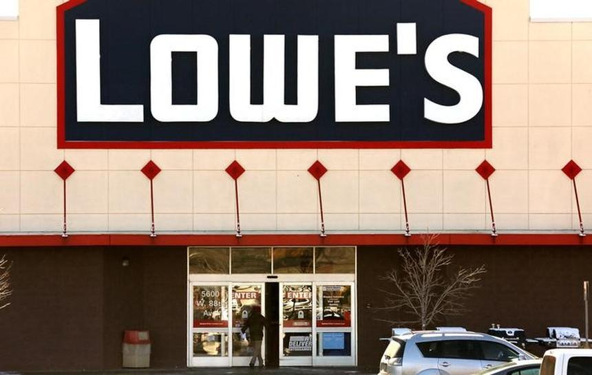 Lowe's new chief shuts Orchard stores, promises streamlining - Reuters