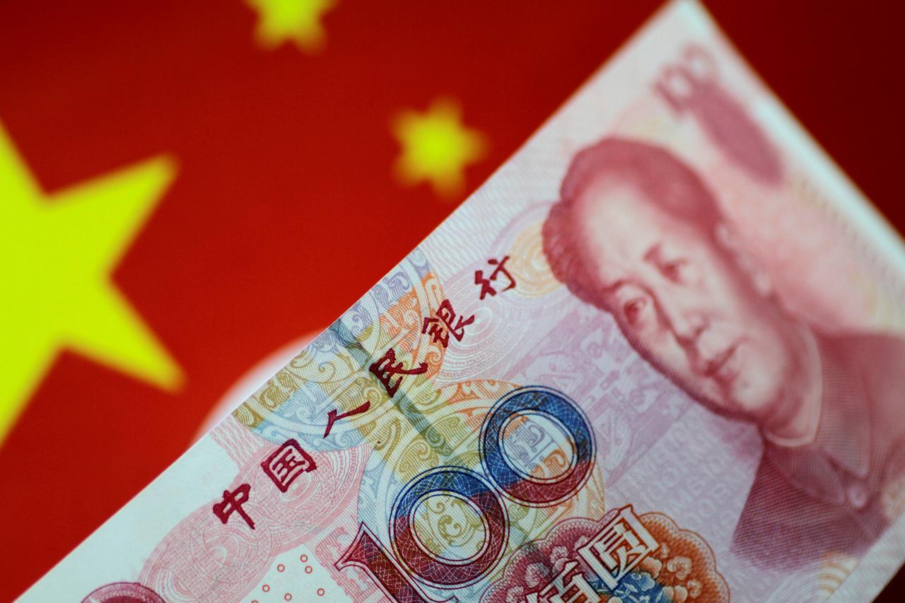 China Central Bank Adjusts Yuan Fix