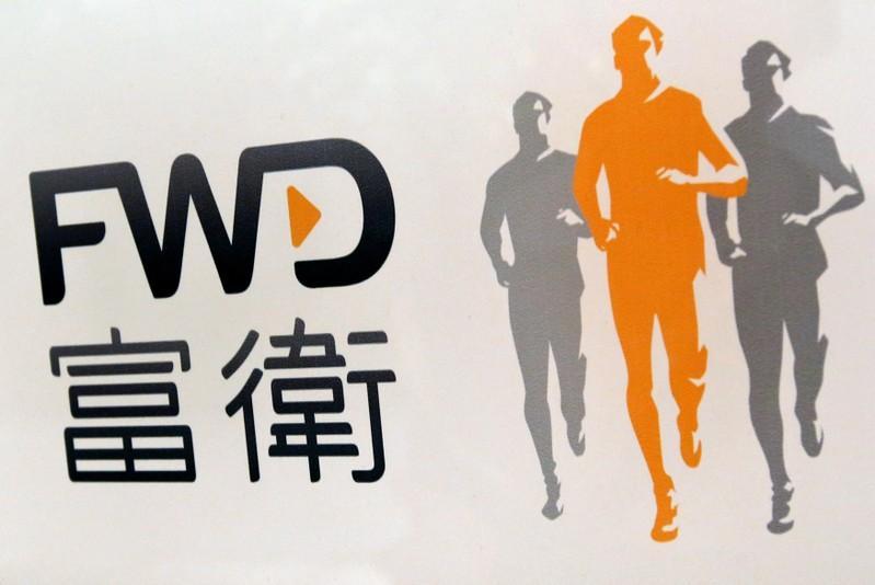 Hong Kong's FWD to buy HSBC's stake in Malaysian insurance