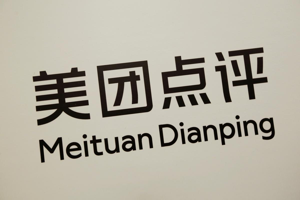 Techmeme: Sources: China's Meituan-Dianping has raised about $4 2B