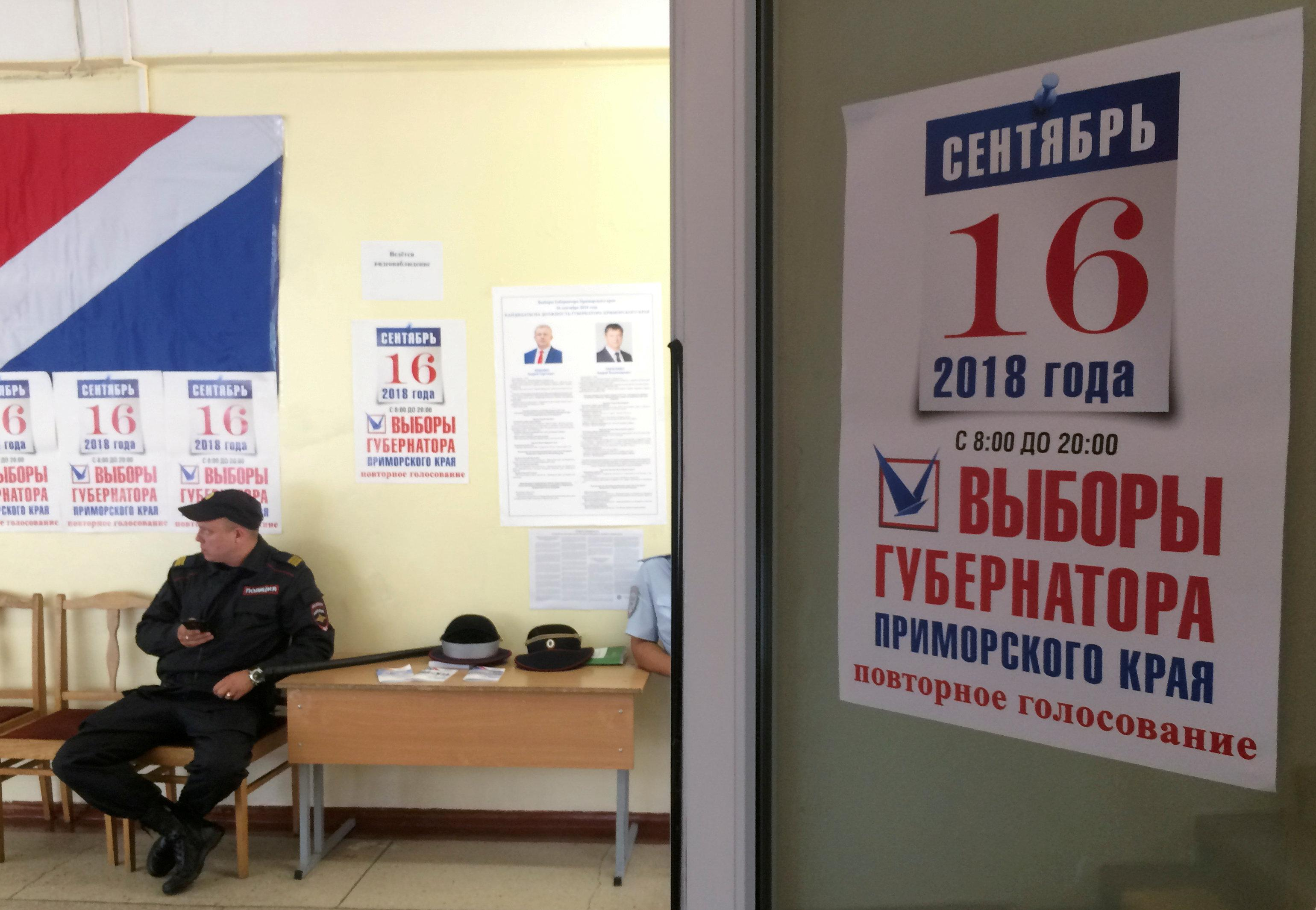 Top official calls for repeat vote in Russian far east after