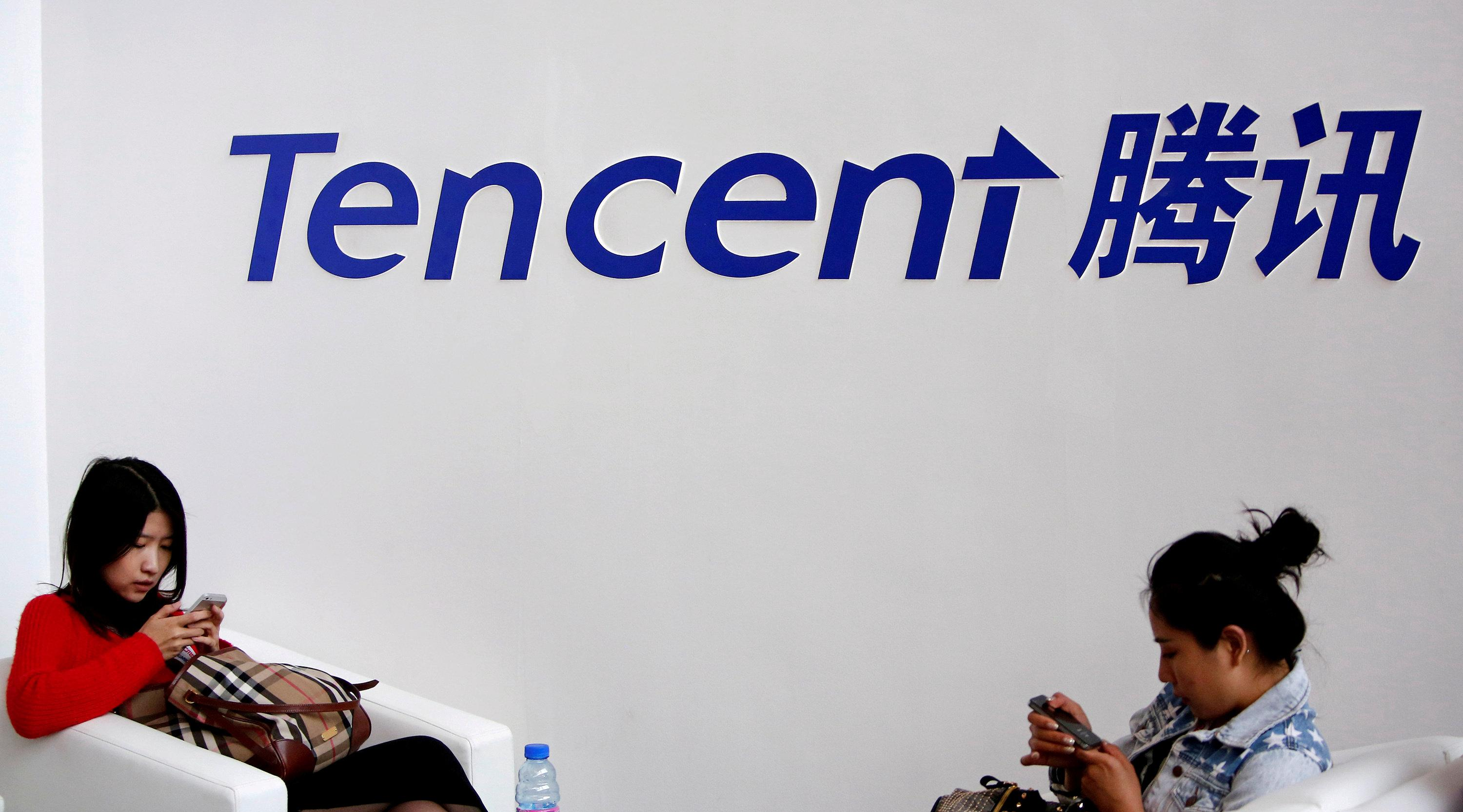 Tencent Music, bound for U S  IPO, profits from social savvy - Reuters
