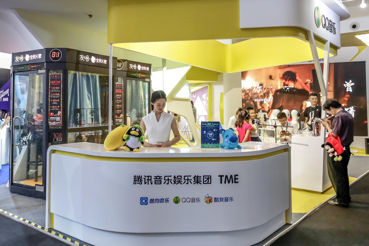 Tencent Music, bound for U S  IPO, profits from social savvy