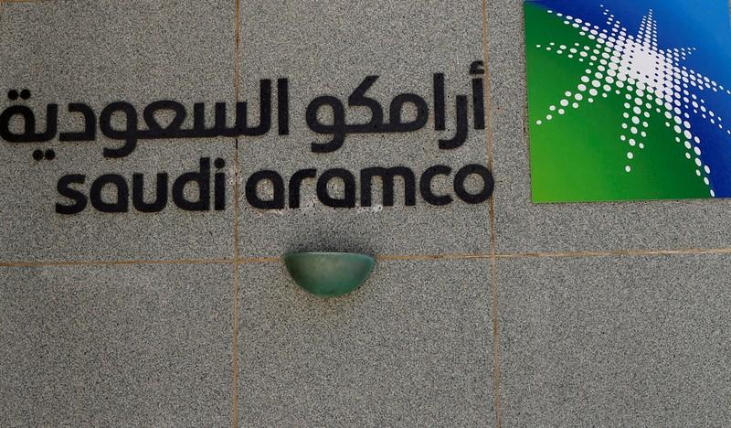 Saudi Aramco to have more oil output capacity from two