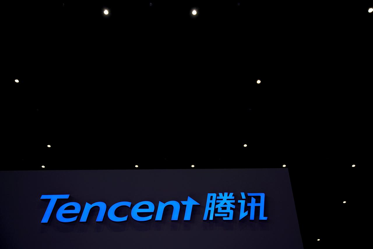 Tencent Music files for U S  IPO, first-half revenue surges