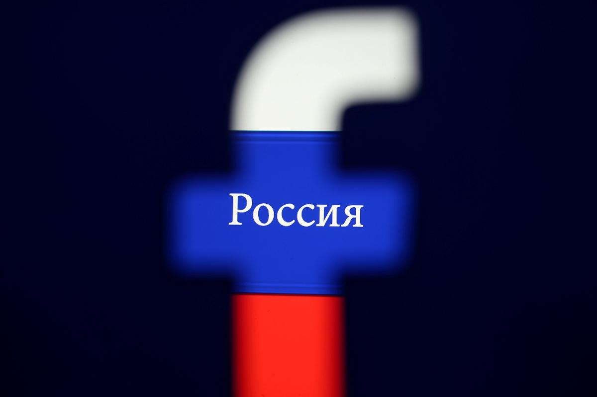 Facebook Deletes Russian Firm's Accounts Over Alleged Data Scraping
