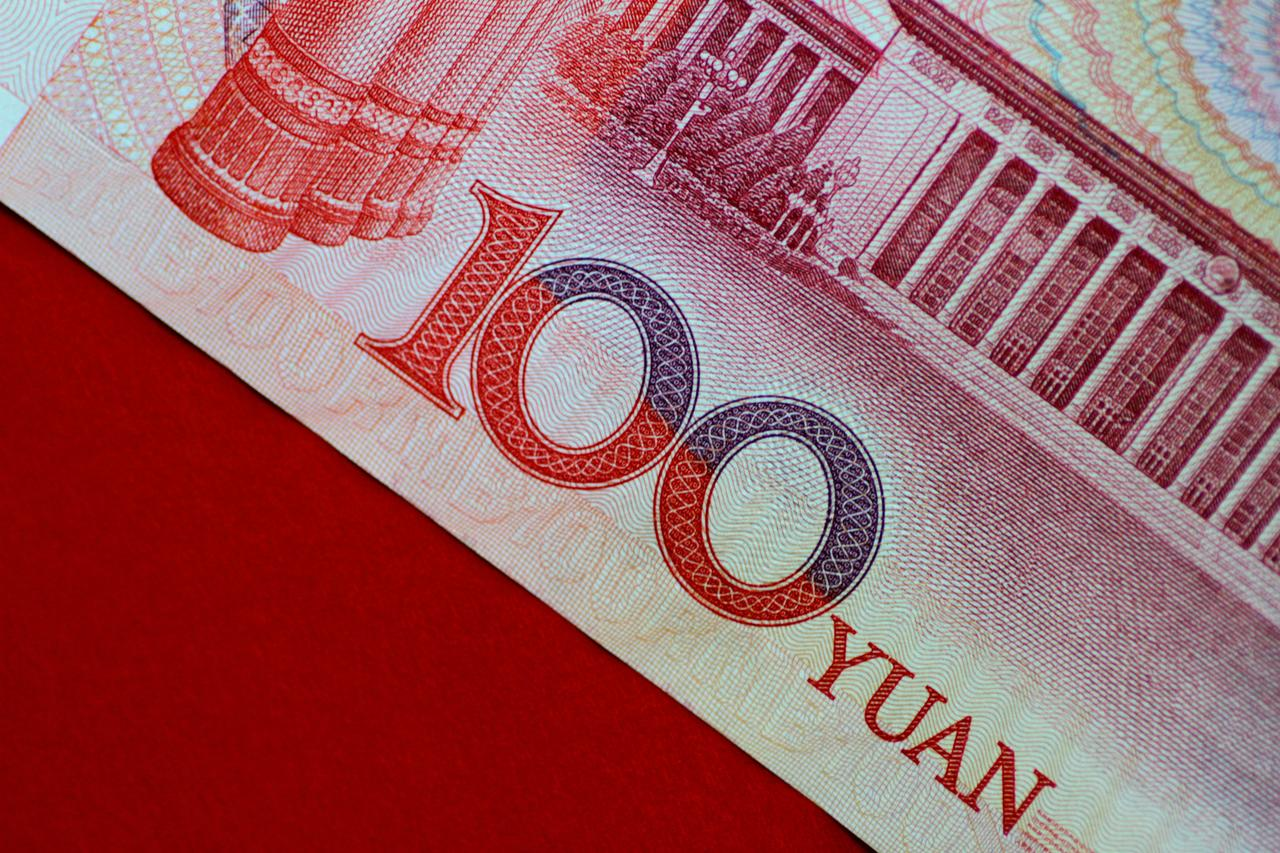 China S Central Bank Says Market To Play Decisive Role In Yuan Exchange Rate