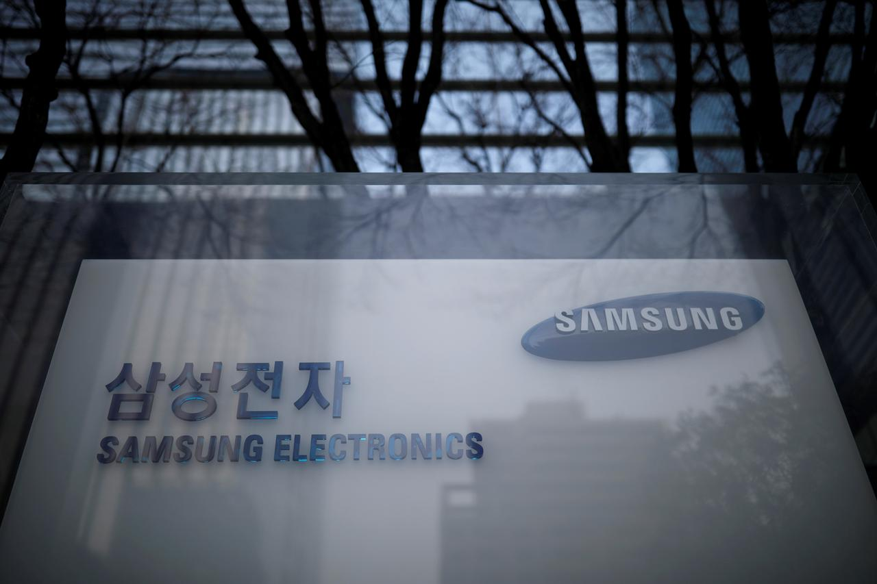 Samsung sees strong growth at auto electronics unit - Reuters