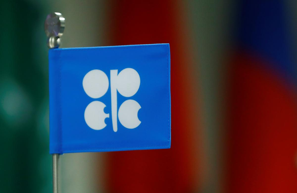 'Qatar to withdraw from OPEC as of January 2019 - minister' /