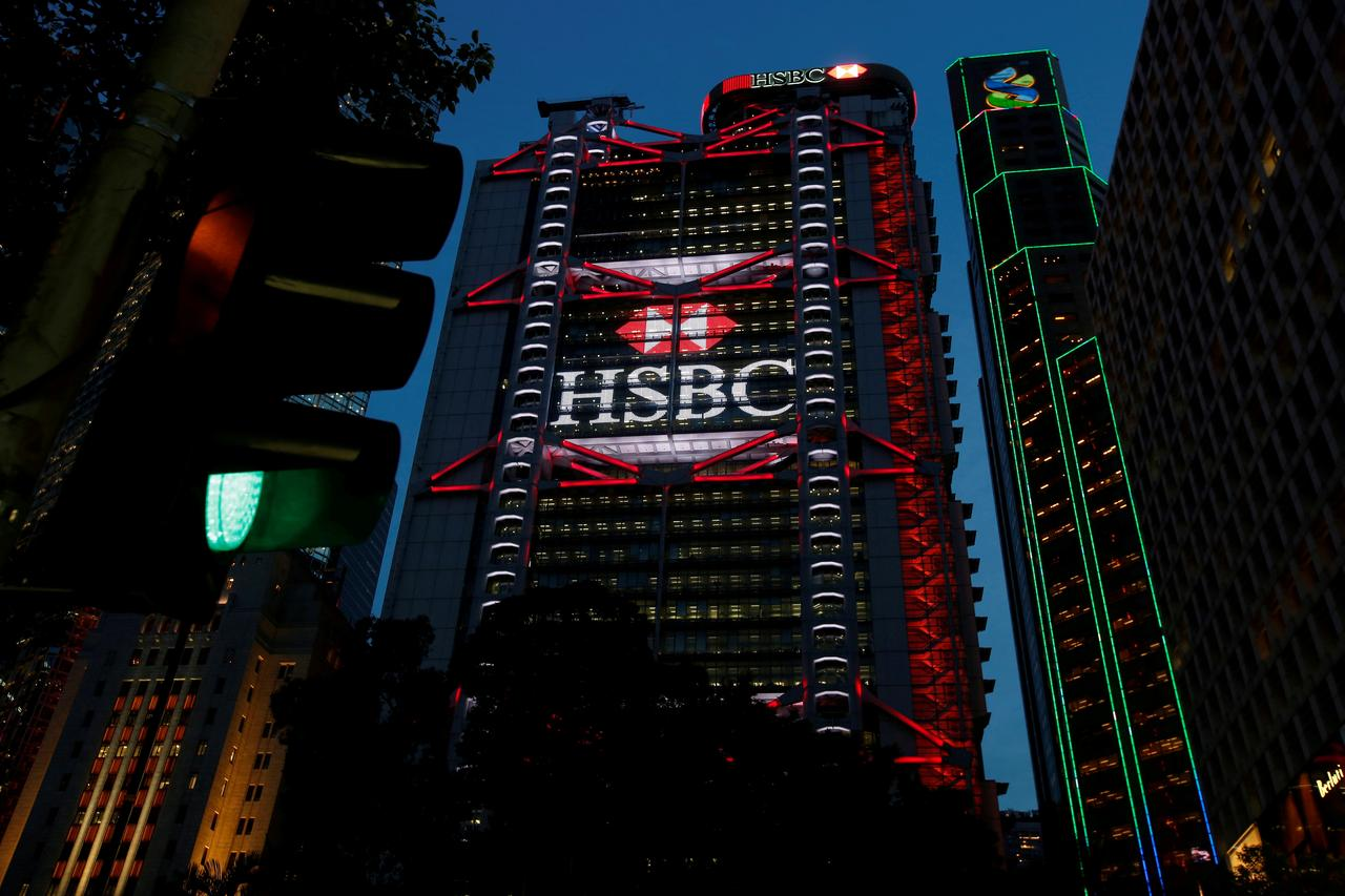 HSBC China securities JV to quadruple China research coverage - Reuters