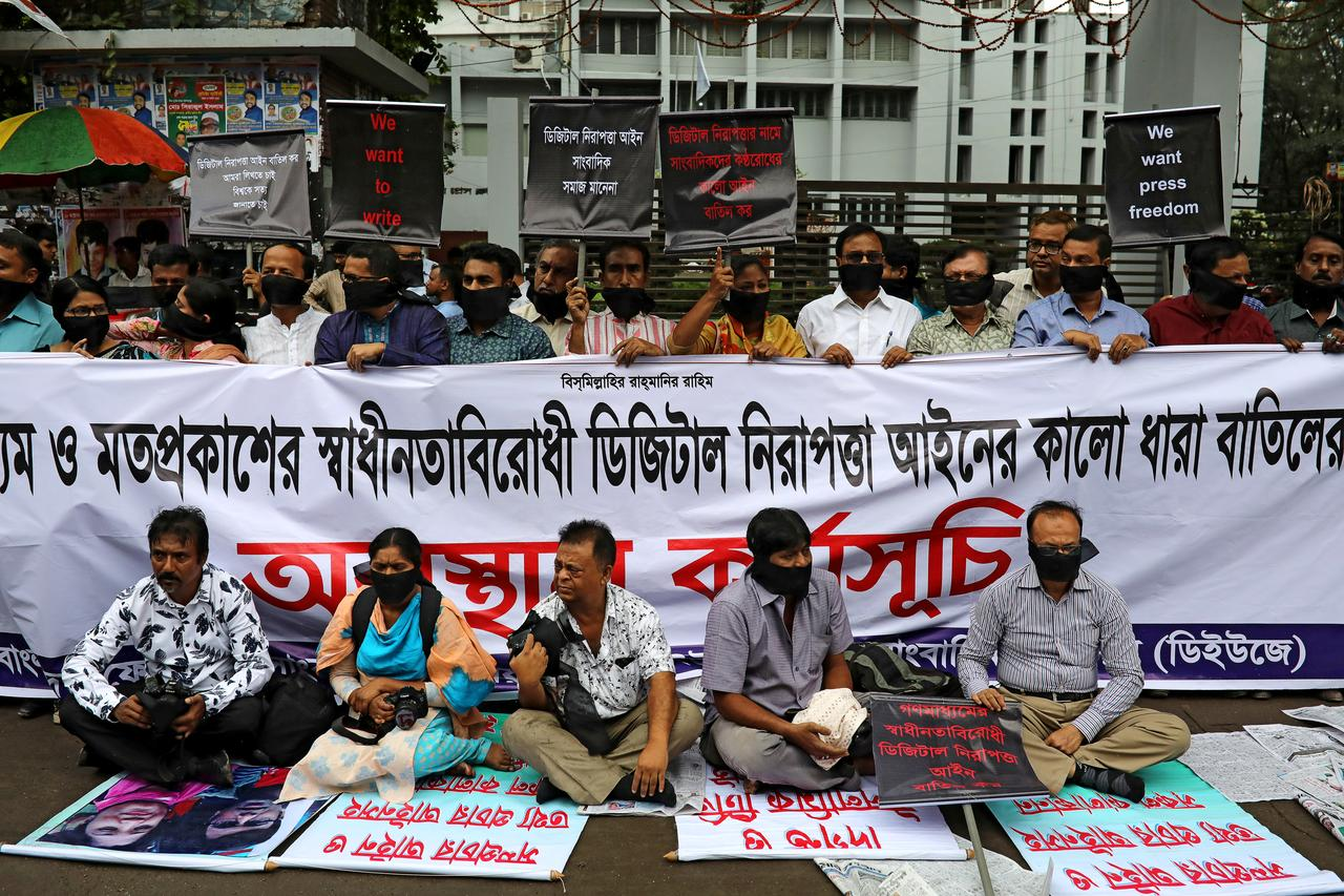 In fear of the state: Bangladeshi journalists self-censor as