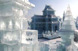 China's city of ice